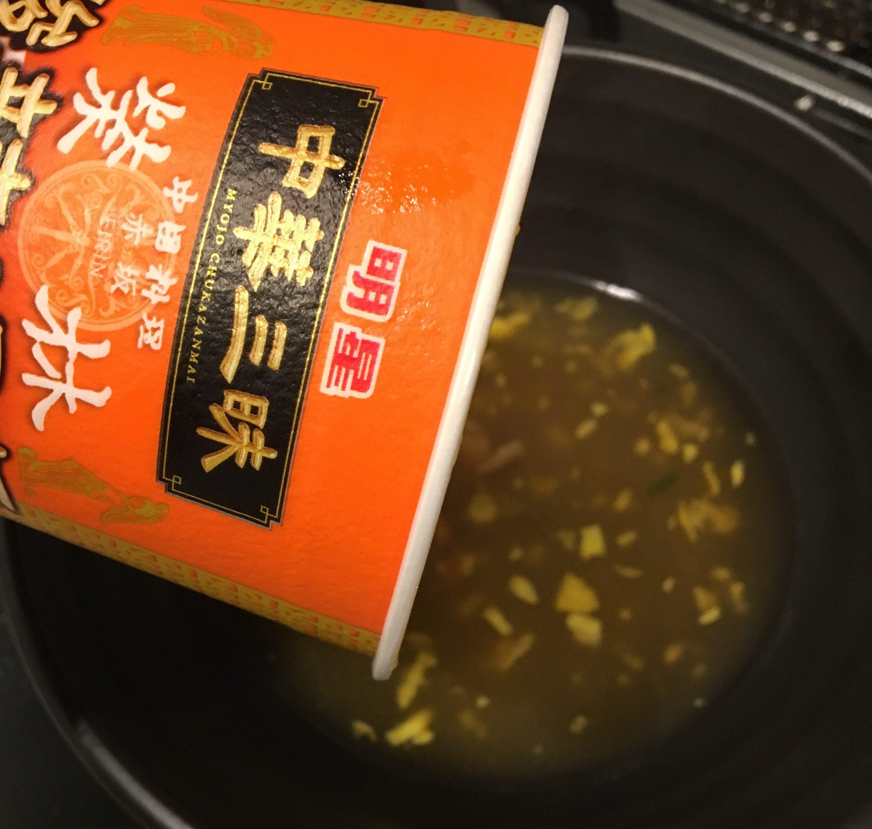 鍋に残りスープ投入